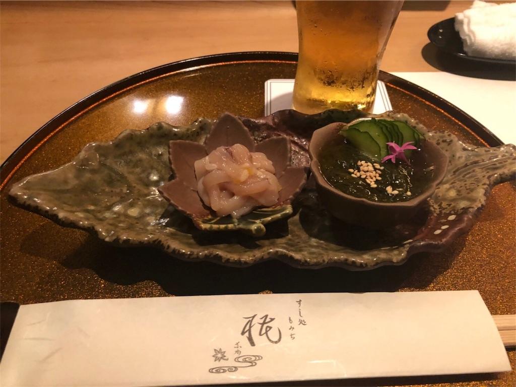f:id:beppukannawa380:20181004111456j:image
