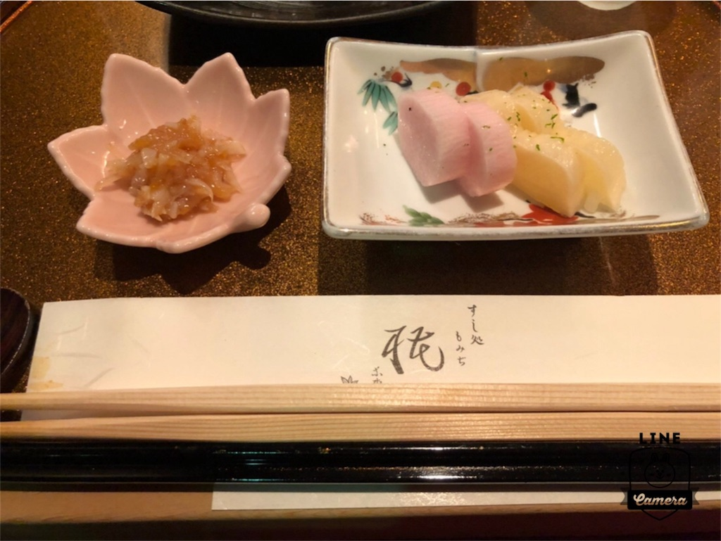 f:id:beppukannawa380:20181004121057j:image