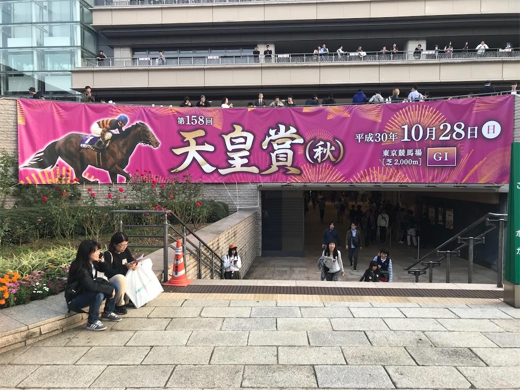f:id:beppukannawa380:20181028170204j:image