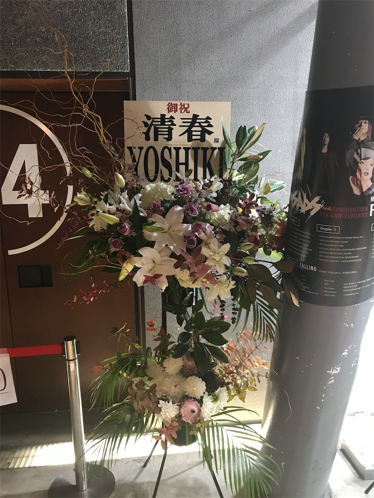 f:id:beppukannawa380:20181031125216j:image