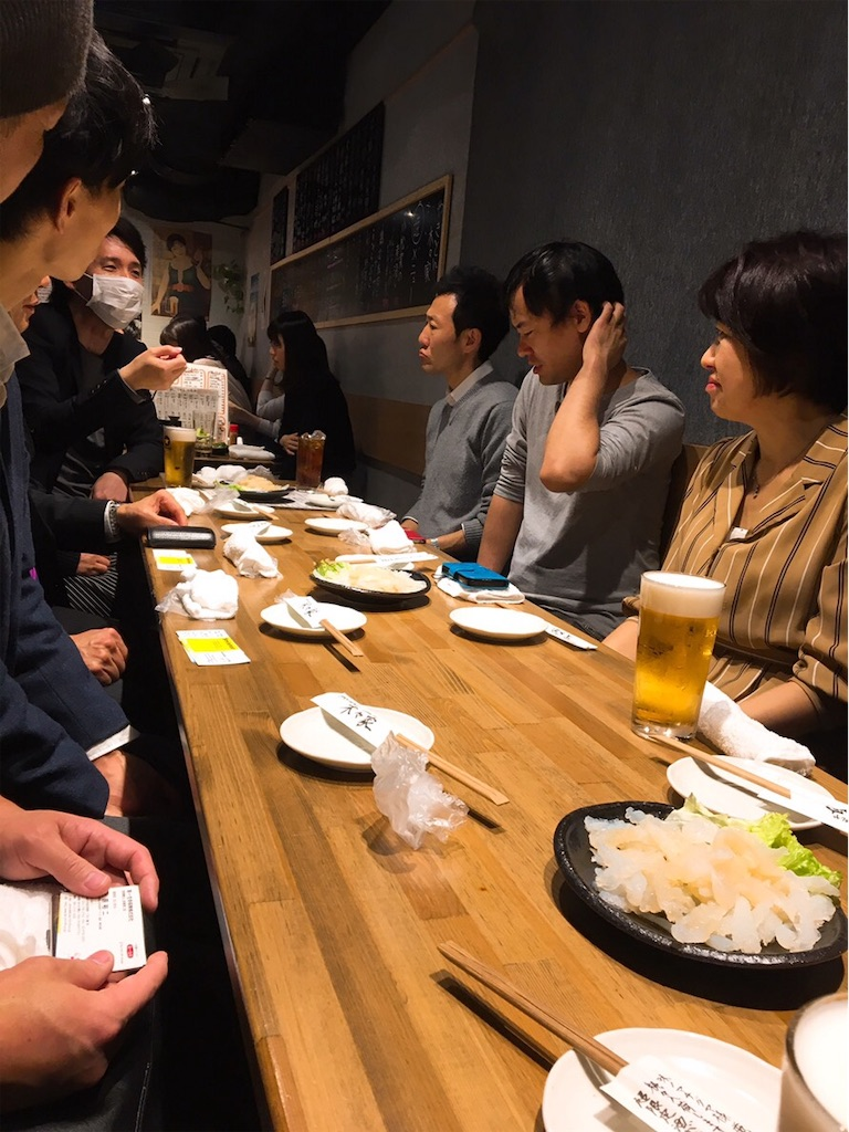 f:id:beppukannawa380:20181206122322j:image
