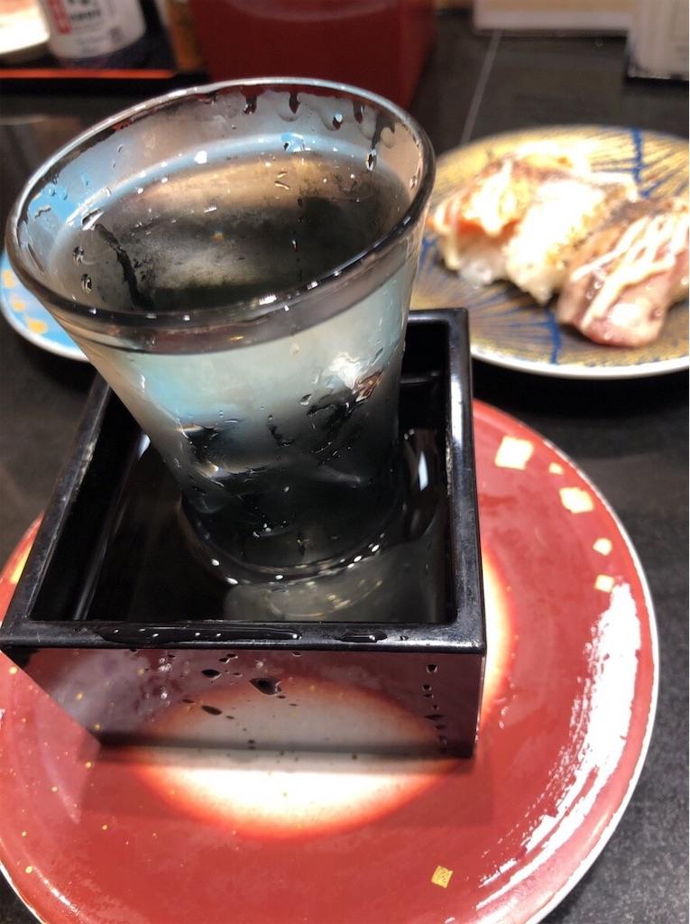 f:id:beppukannawa380:20181226115723j:image