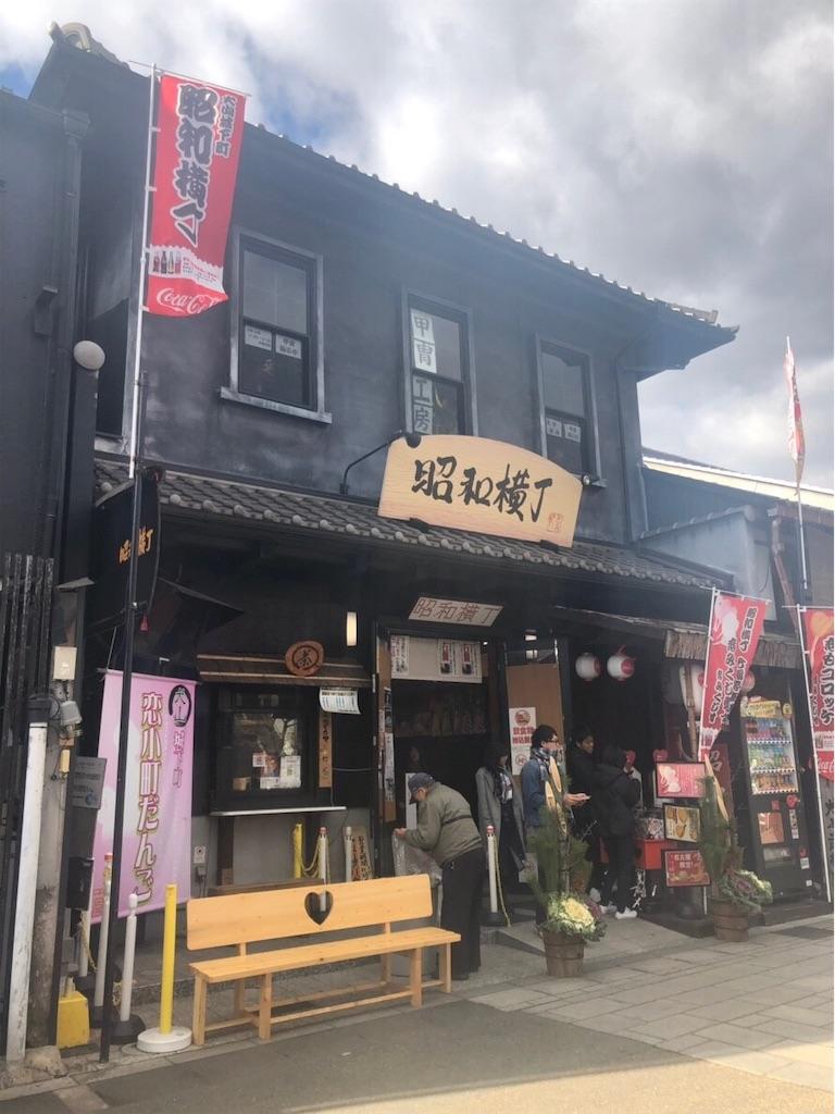 f:id:beppukannawa380:20181231184124j:image