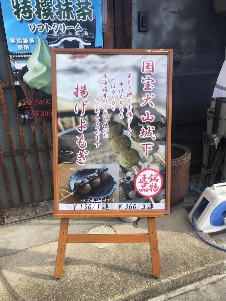 f:id:beppukannawa380:20181231185148j:image
