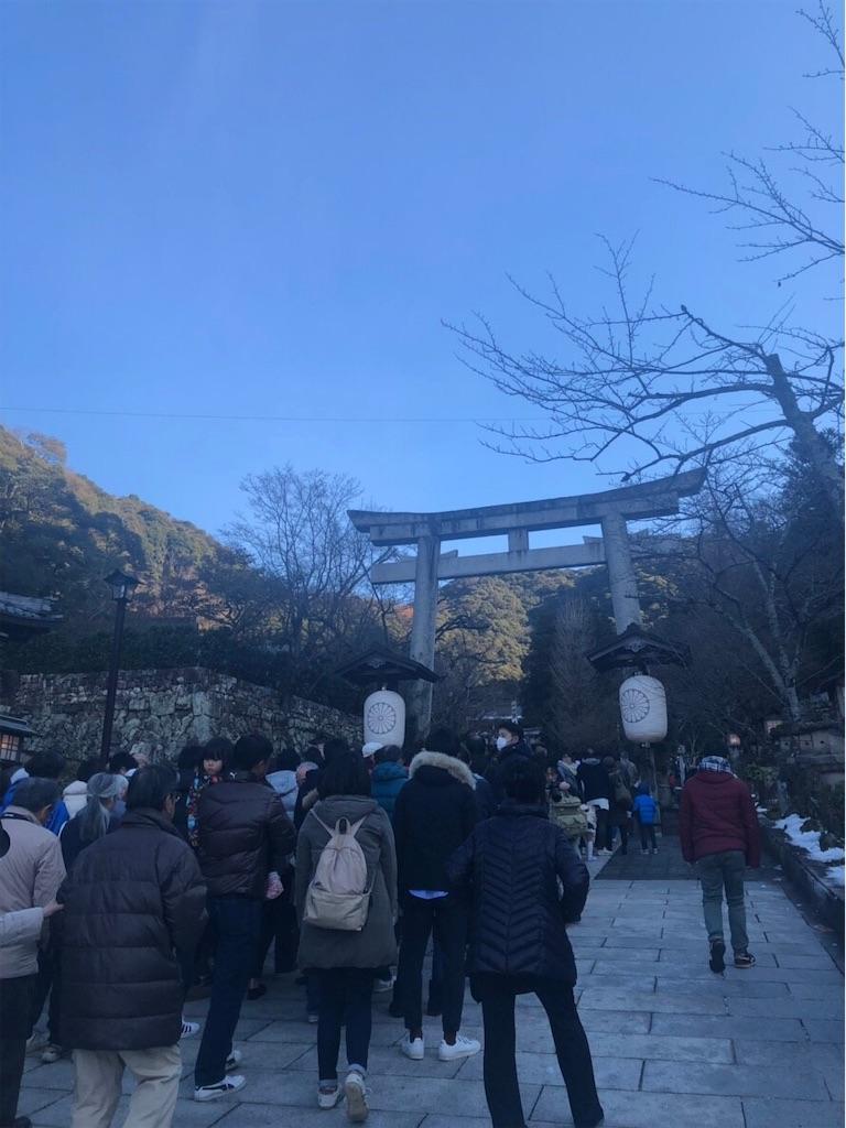 f:id:beppukannawa380:20190107142429j:image