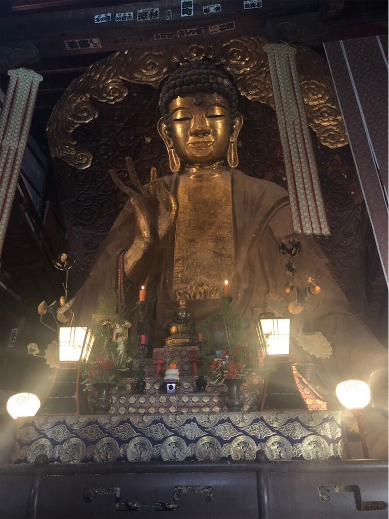 f:id:beppukannawa380:20190107144811j:image