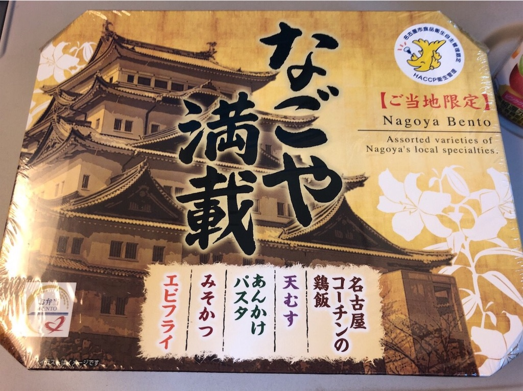 f:id:beppukannawa380:20190107170952j:image