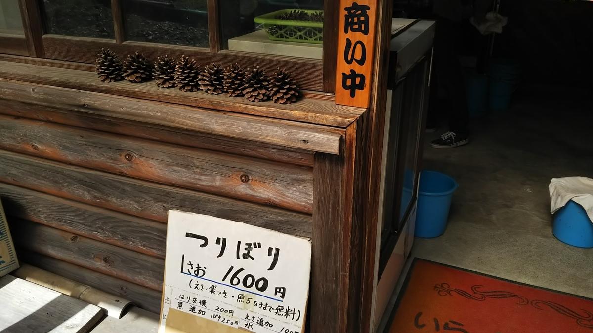 f:id:berao-setouchi-fishing:20190806214713j:plain