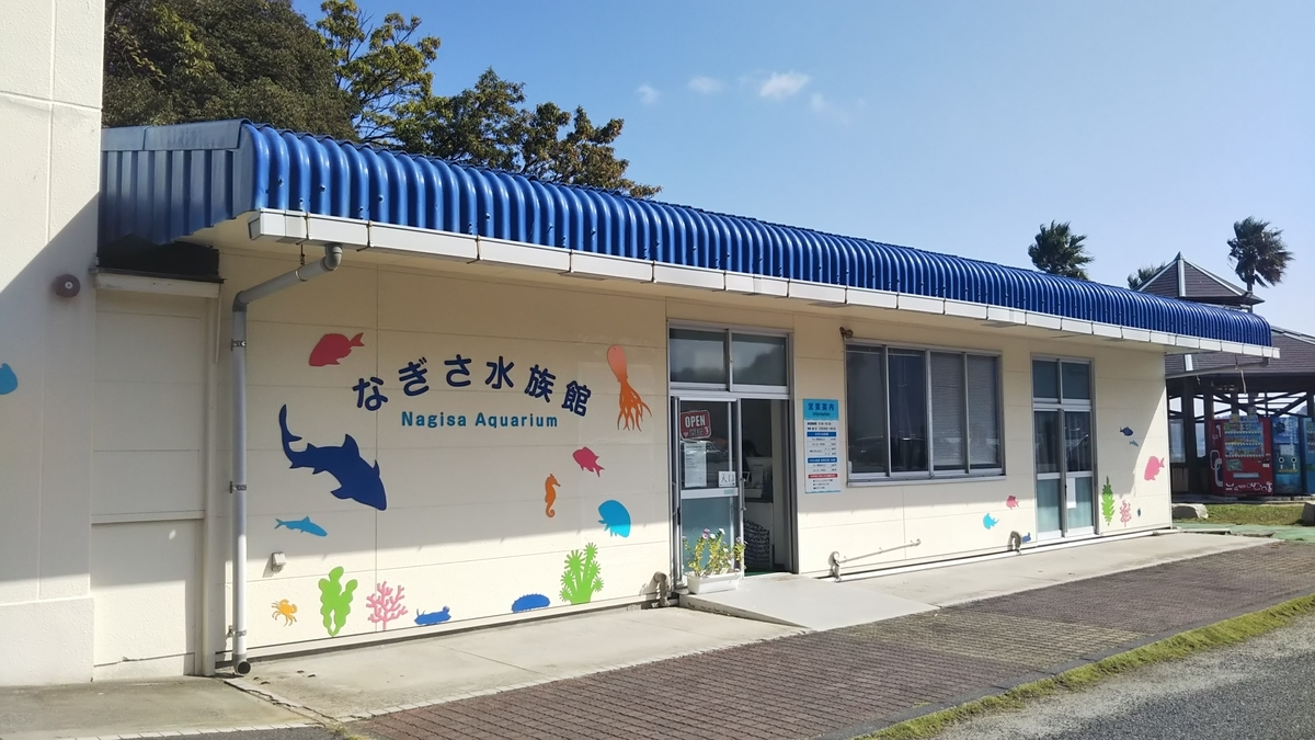 f:id:berao-setouchi-fishing:20191104160819j:plain