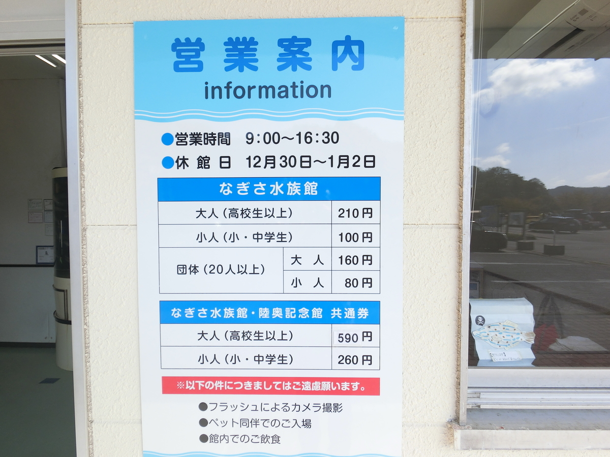 f:id:berao-setouchi-fishing:20191104162853j:plain