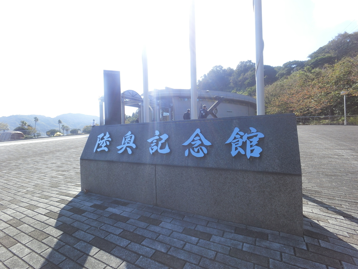 f:id:berao-setouchi-fishing:20191104162951j:plain