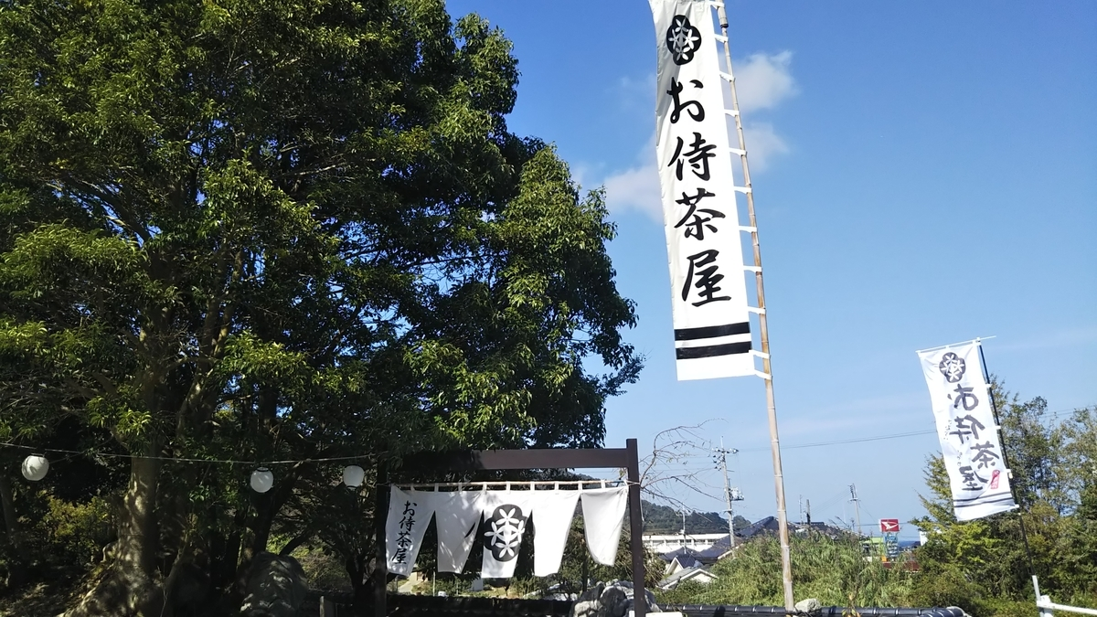 f:id:berao-setouchi-fishing:20191107114020j:plain