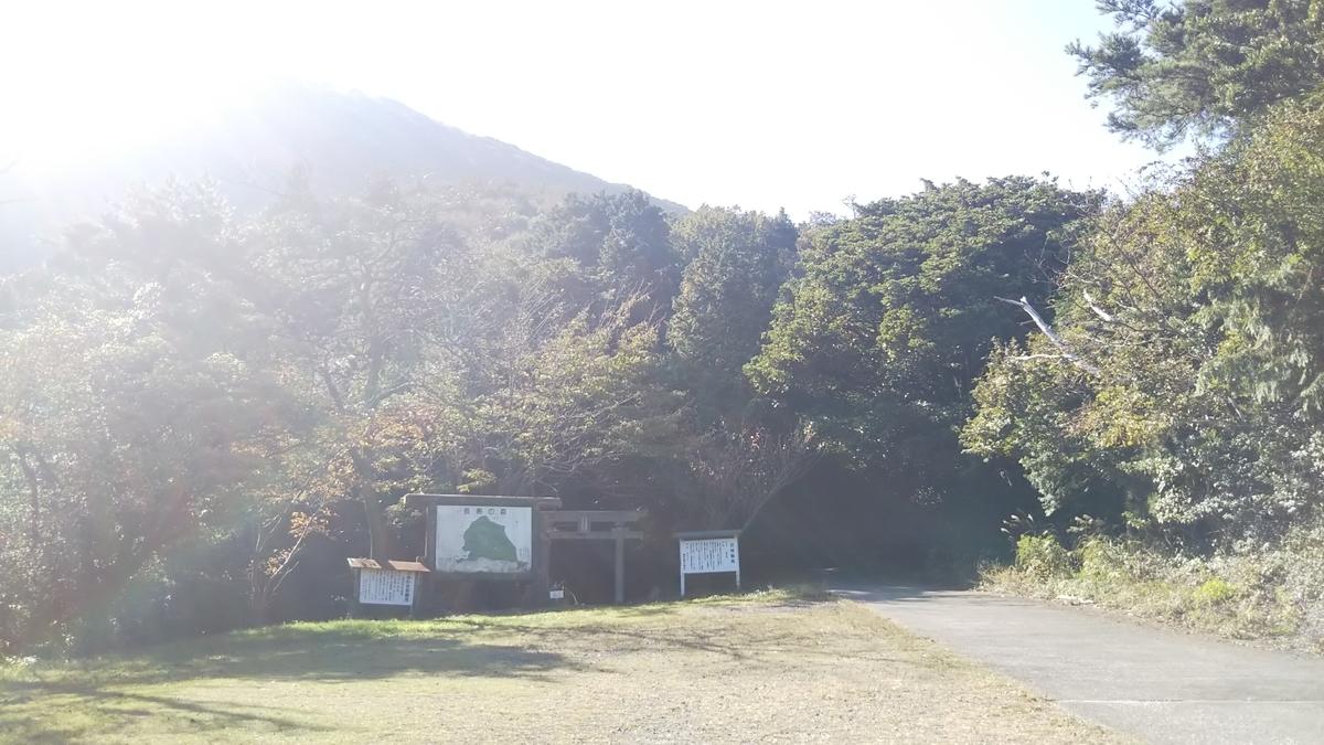 f:id:berao-setouchi-fishing:20191107160200j:plain