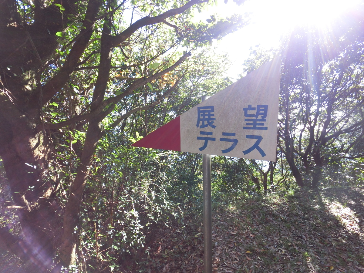 f:id:berao-setouchi-fishing:20191107160908j:plain