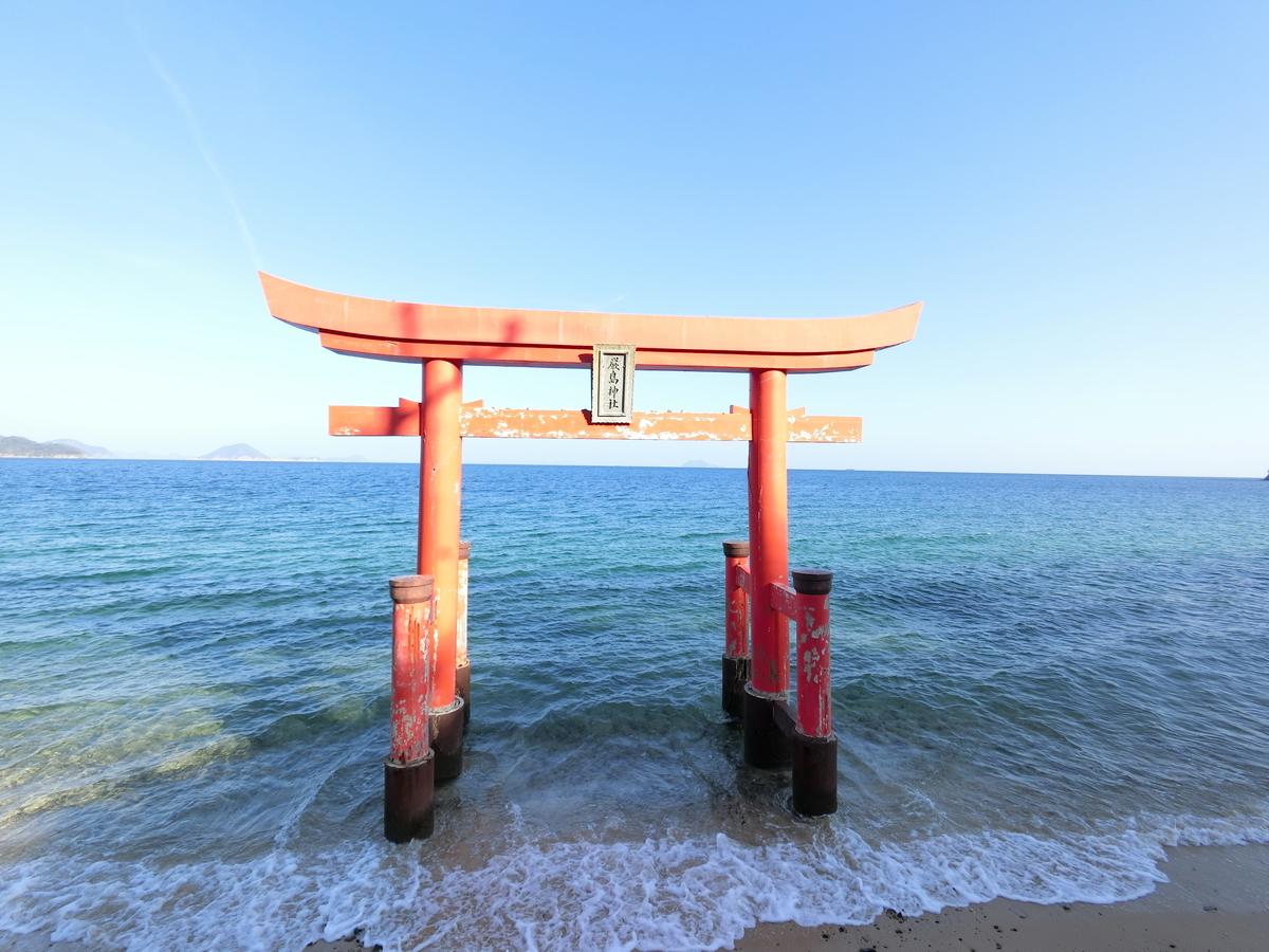 f:id:berao-setouchi-fishing:20191107161730j:plain