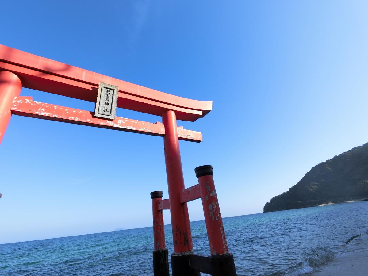 f:id:berao-setouchi-fishing:20191107161802j:plain