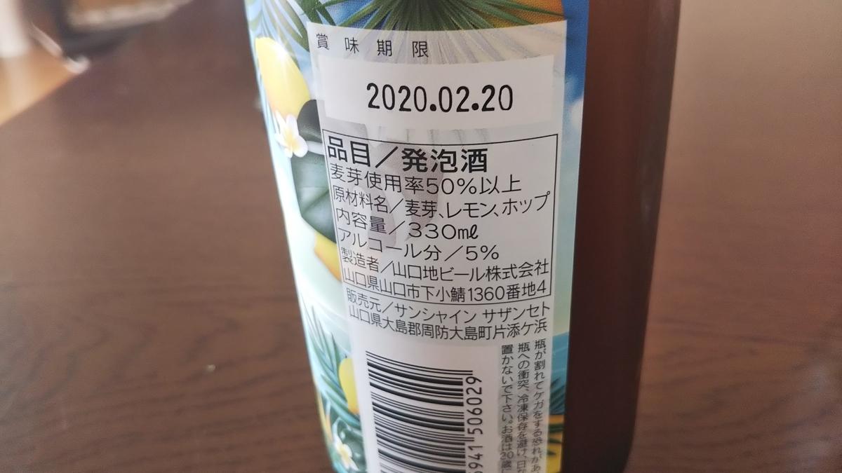 f:id:berao-setouchi-fishing:20191107192655j:plain