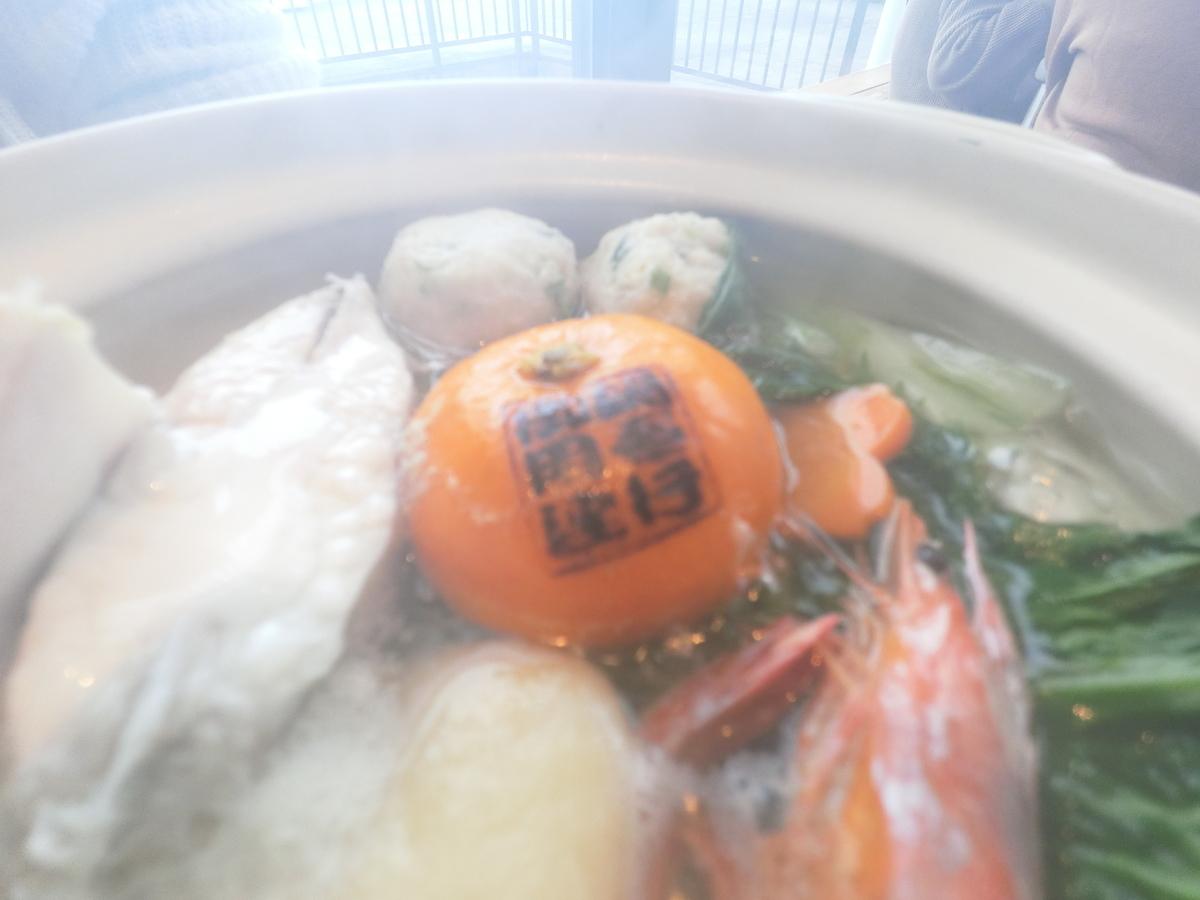 f:id:berao-setouchi-fishing:20191116144651j:plain
