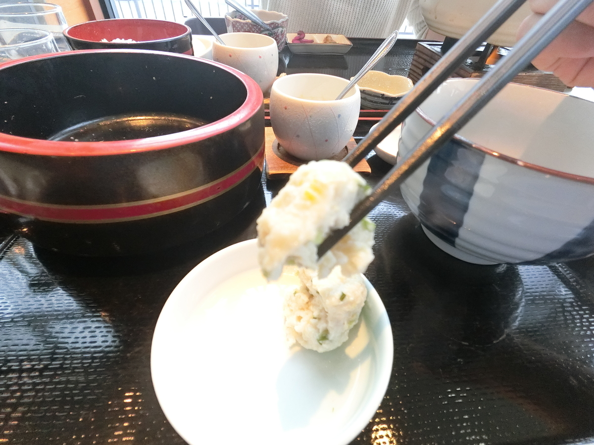 f:id:berao-setouchi-fishing:20191116144723j:plain