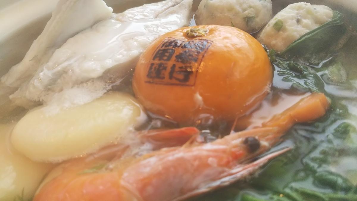 f:id:berao-setouchi-fishing:20191116145934j:plain