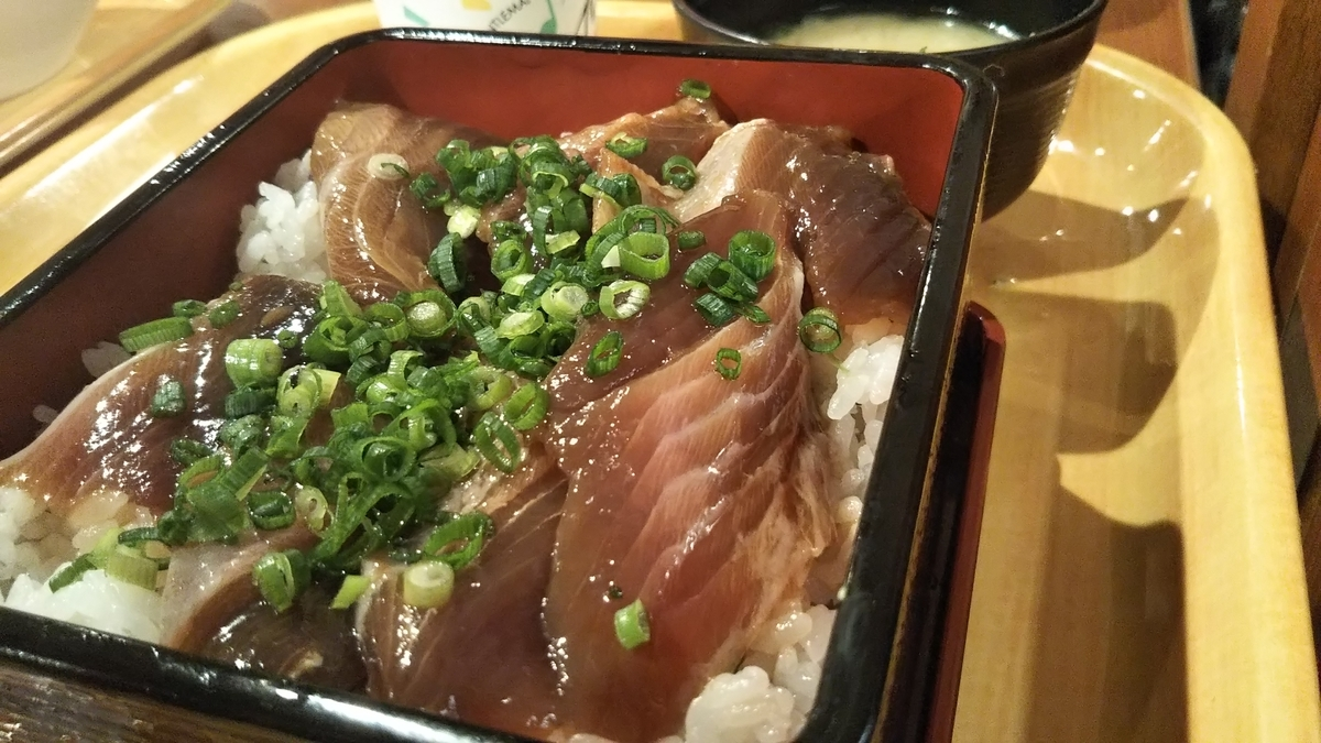 f:id:berao-setouchi-fishing:20191123230645j:plain