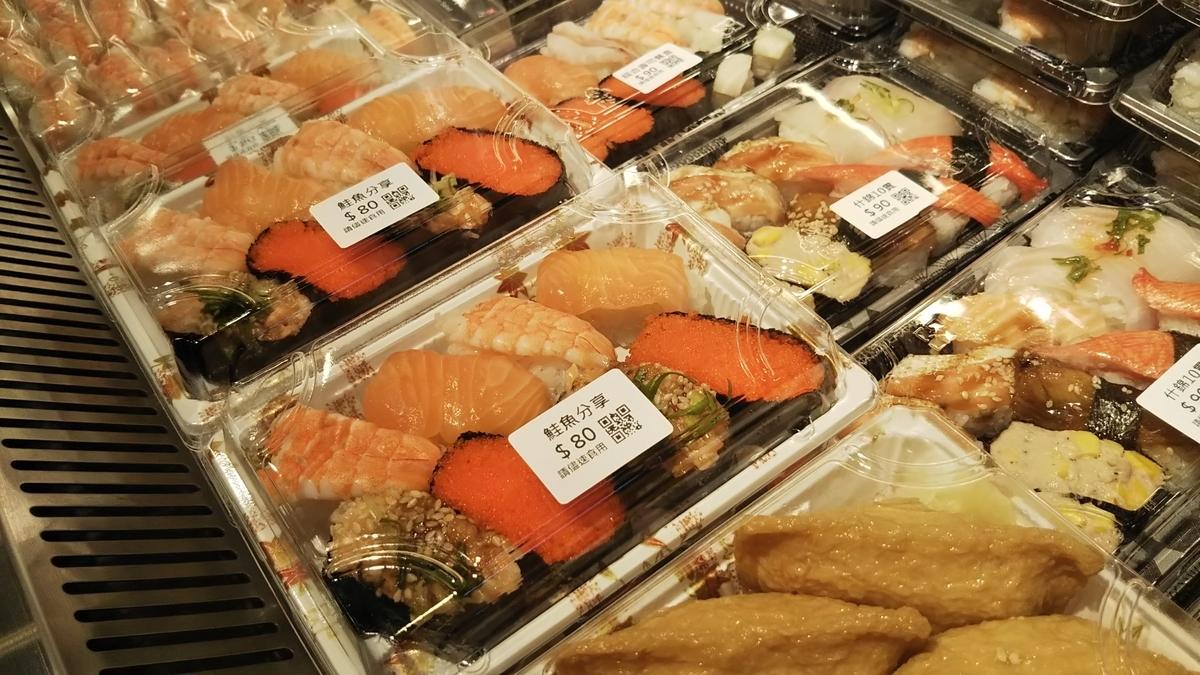 f:id:berao-setouchi-fishing:20191124100019j:plain