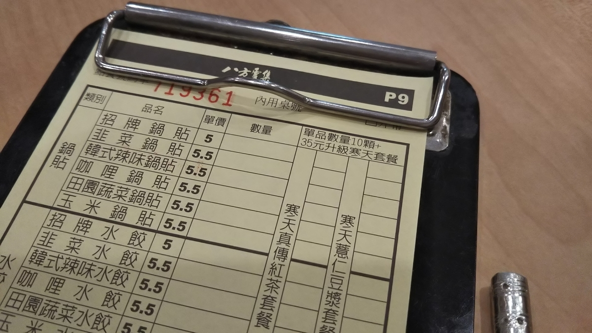 f:id:berao-setouchi-fishing:20191124125201j:plain