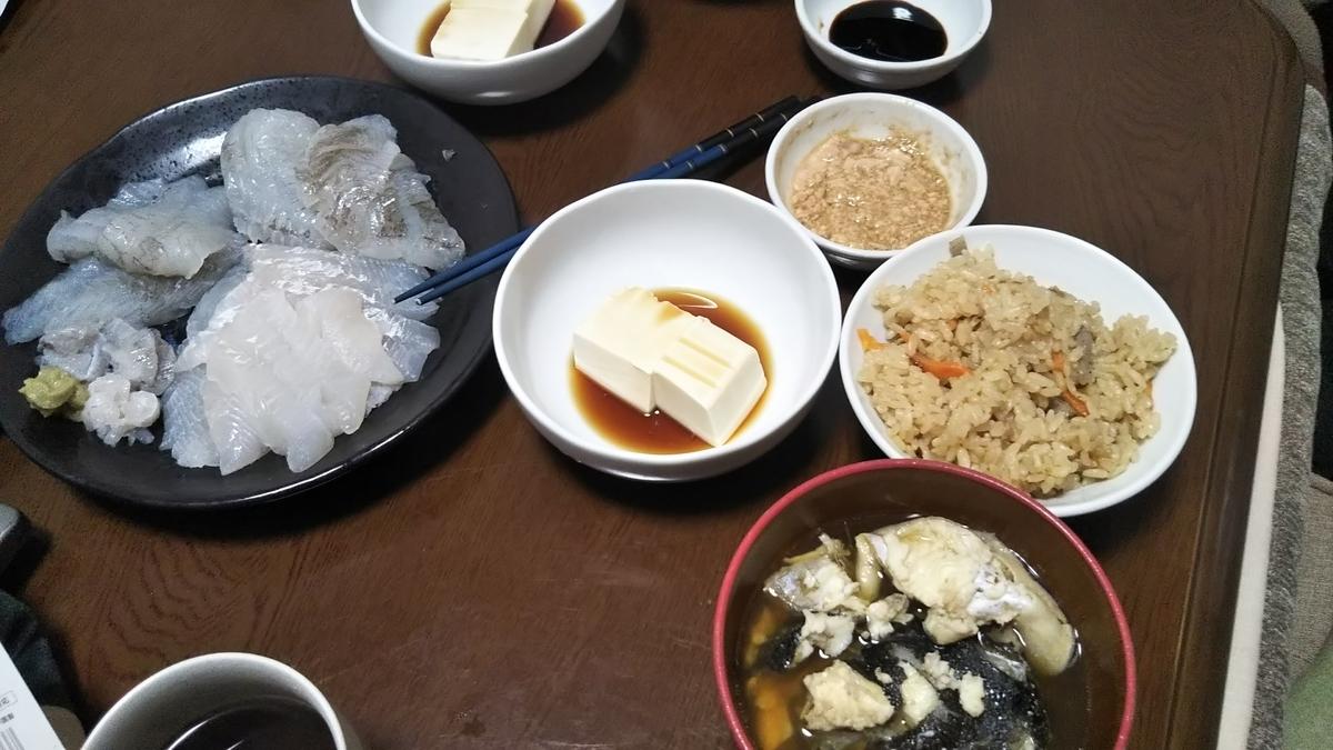 f:id:berao-setouchi-fishing:20191208163120j:plain