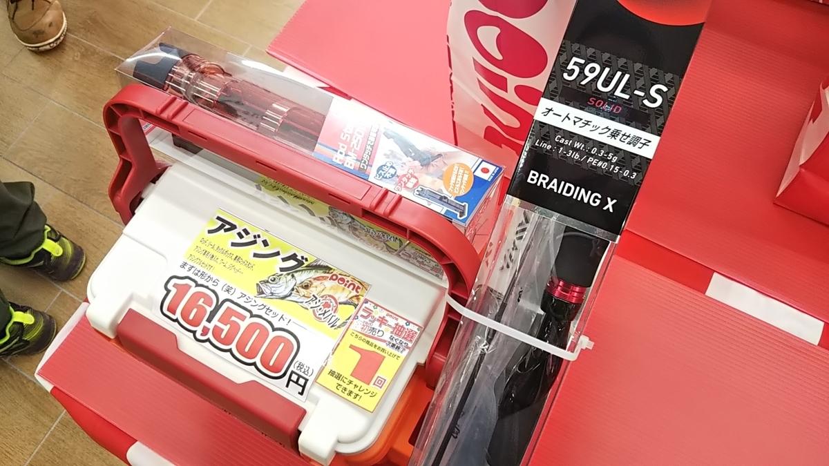 f:id:berao-setouchi-fishing:20200103114214j:plain