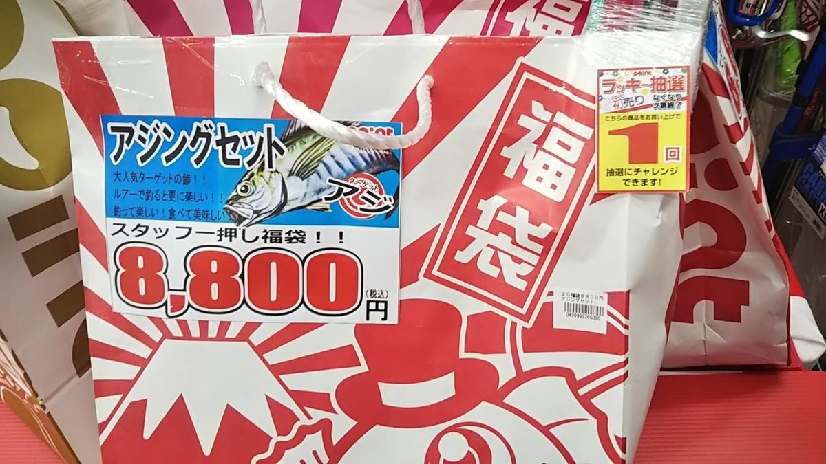 f:id:berao-setouchi-fishing:20200103114220j:plain
