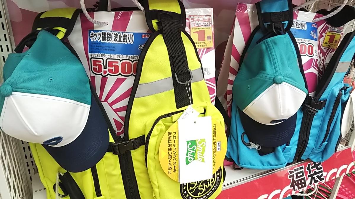 f:id:berao-setouchi-fishing:20200103114243j:plain