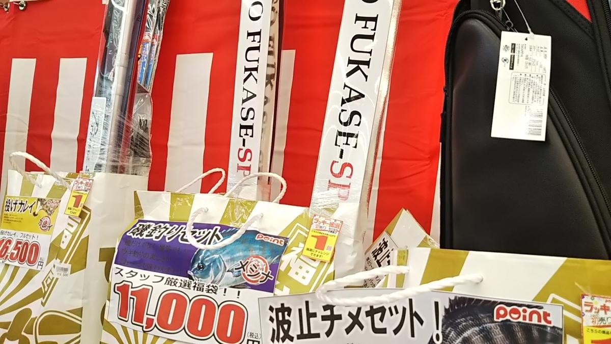 f:id:berao-setouchi-fishing:20200103114305j:plain