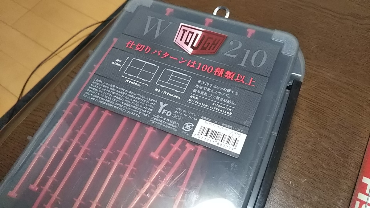 f:id:berao-setouchi-fishing:20200103114434j:plain
