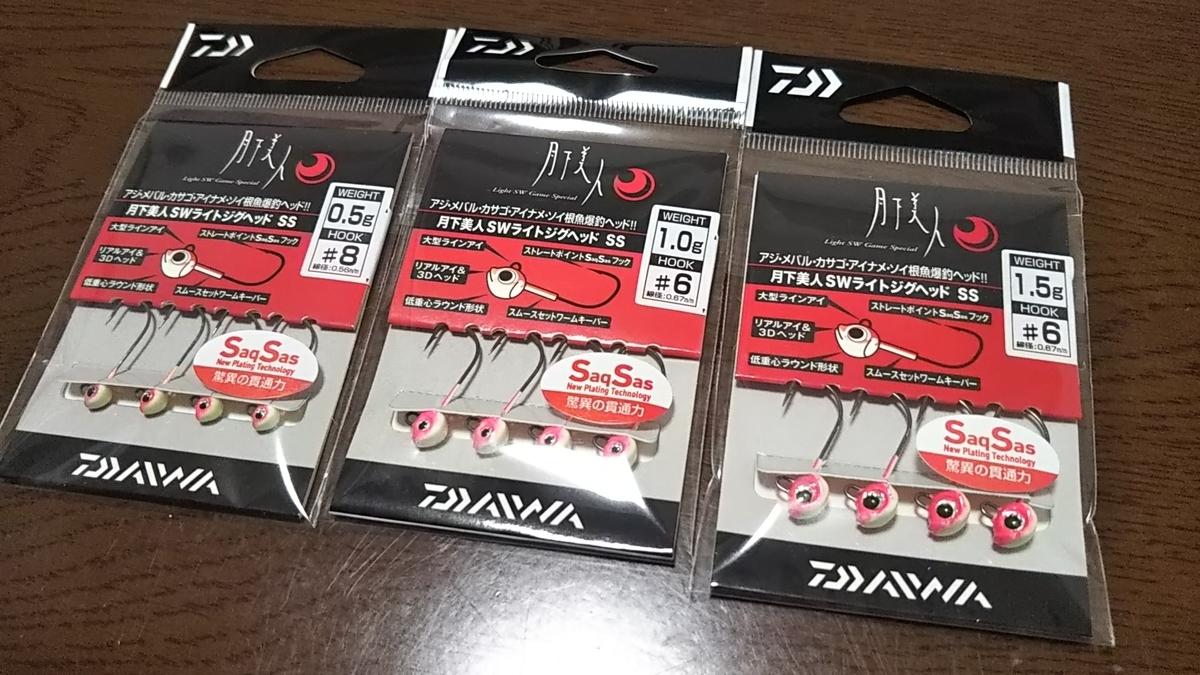 f:id:berao-setouchi-fishing:20200103114530j:plain