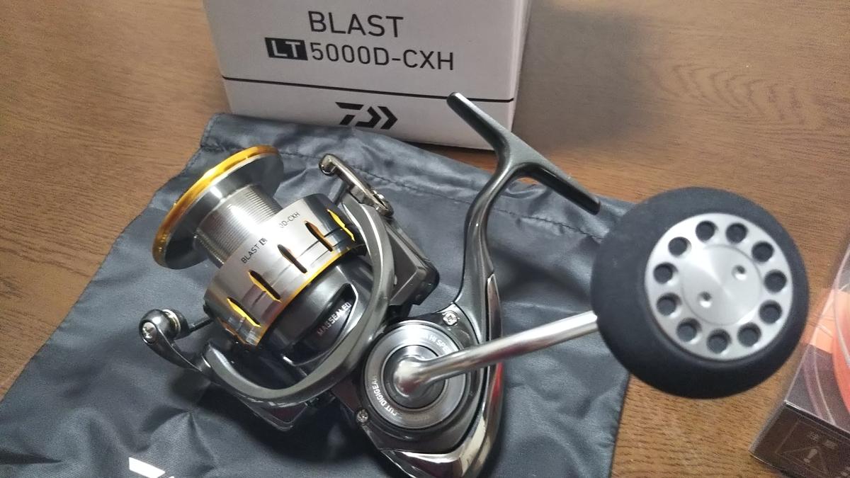 f:id:berao-setouchi-fishing:20200105204143j:plain