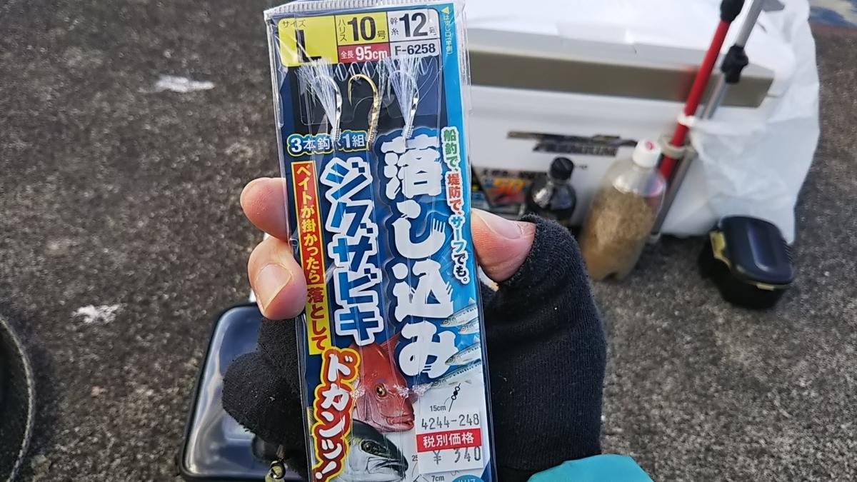 f:id:berao-setouchi-fishing:20200105204708j:plain