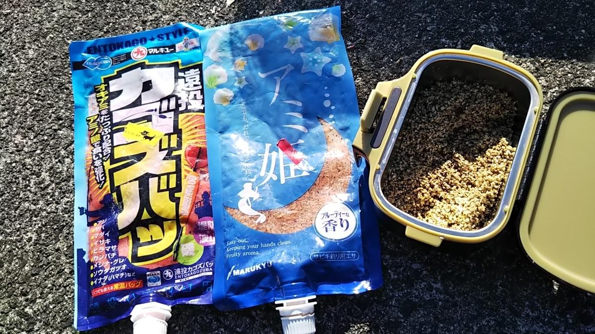 f:id:berao-setouchi-fishing:20200105205042j:plain