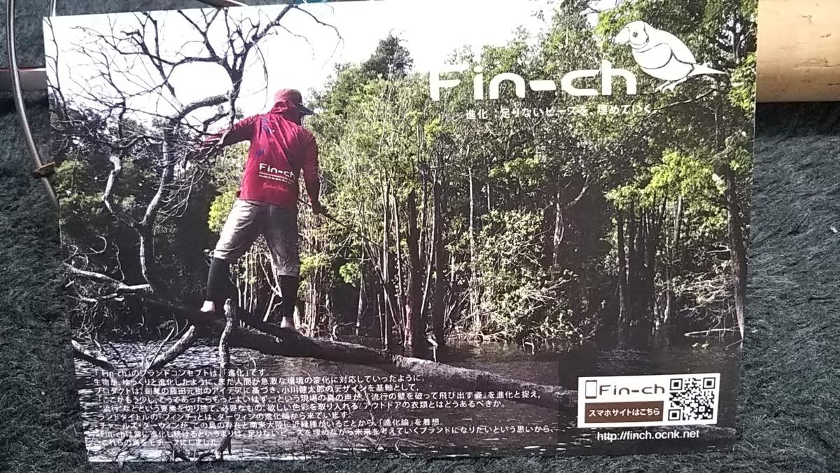 f:id:berao-setouchi-fishing:20200121213422j:plain