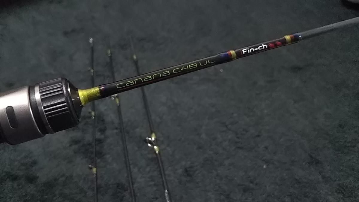 f:id:berao-setouchi-fishing:20200123103826j:plain