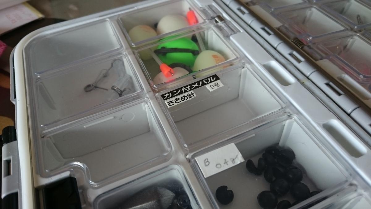 f:id:berao-setouchi-fishing:20200315134949j:plain