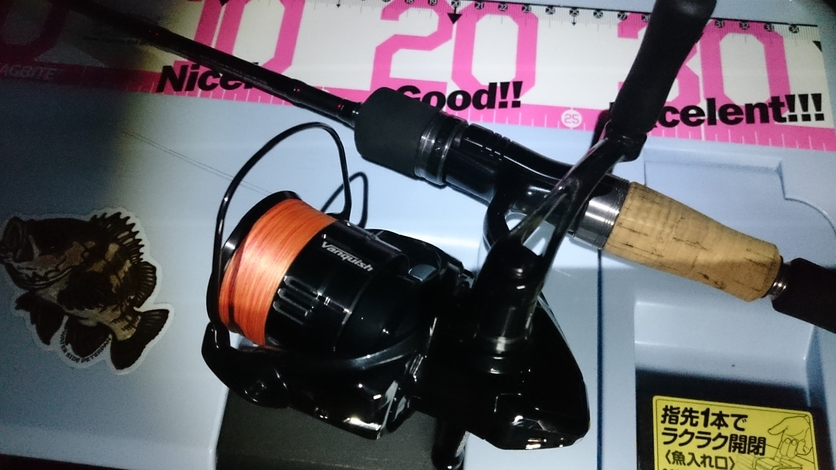 f:id:berao-setouchi-fishing:20200323005110j:plain