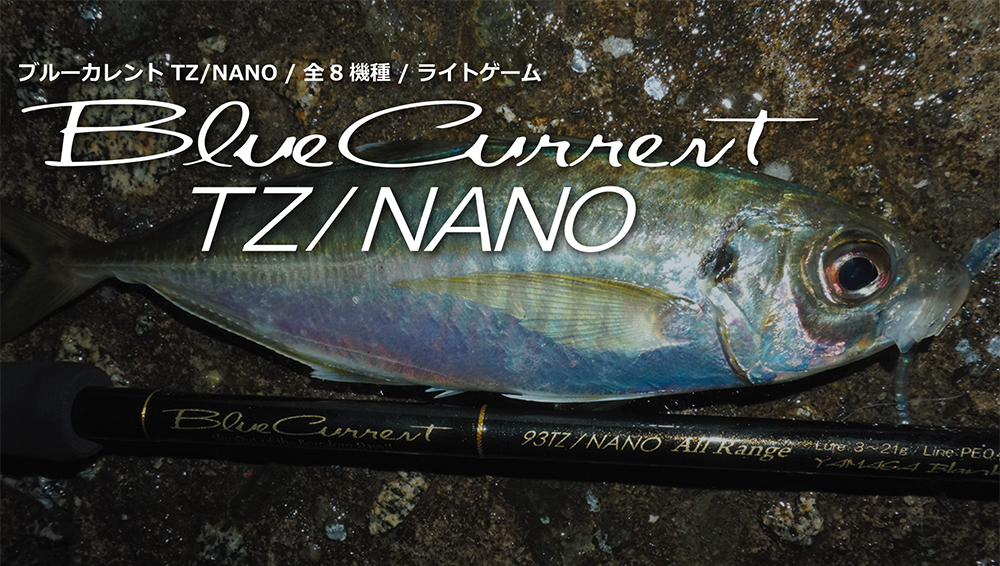 f:id:berao-setouchi-fishing:20200430000146j:plain