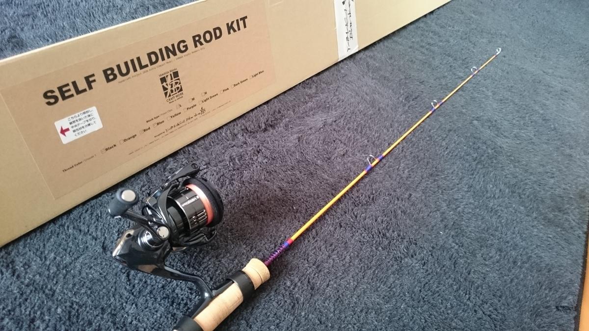 f:id:berao-setouchi-fishing:20200523140009j:plain