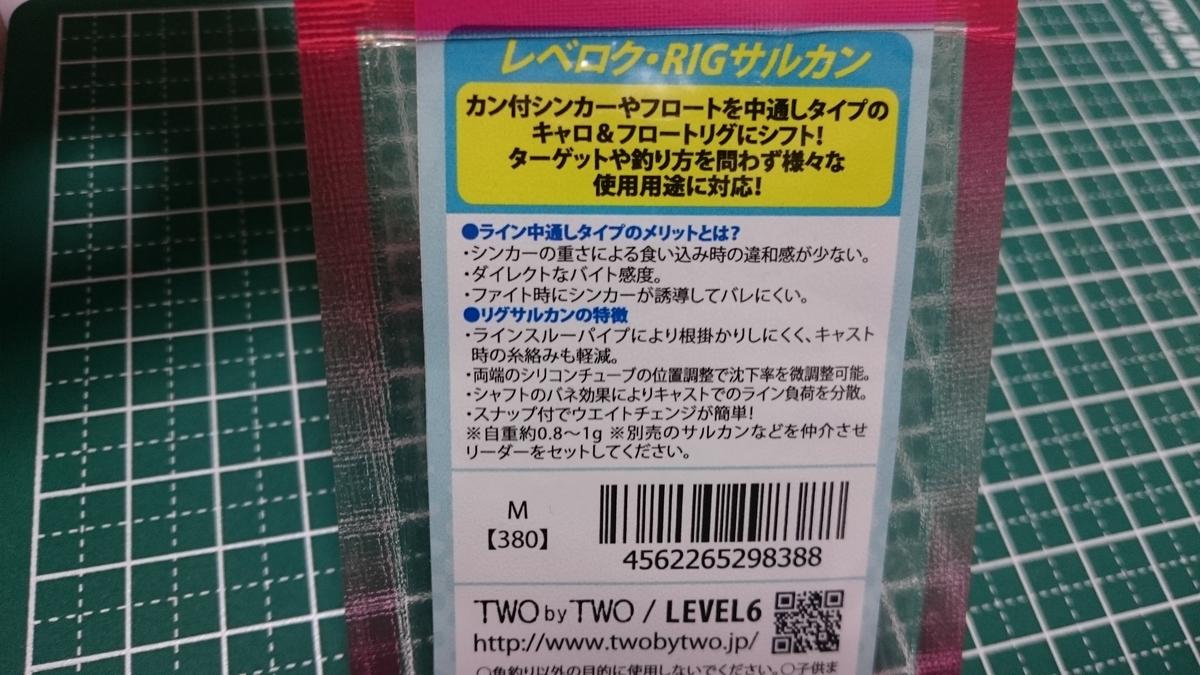 f:id:berao-setouchi-fishing:20200531105532j:plain