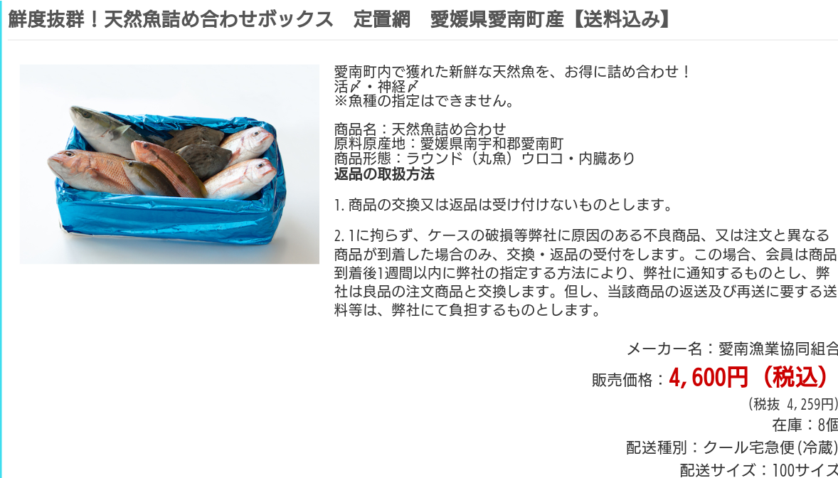 f:id:berao-setouchi-fishing:20200604035233p:plain