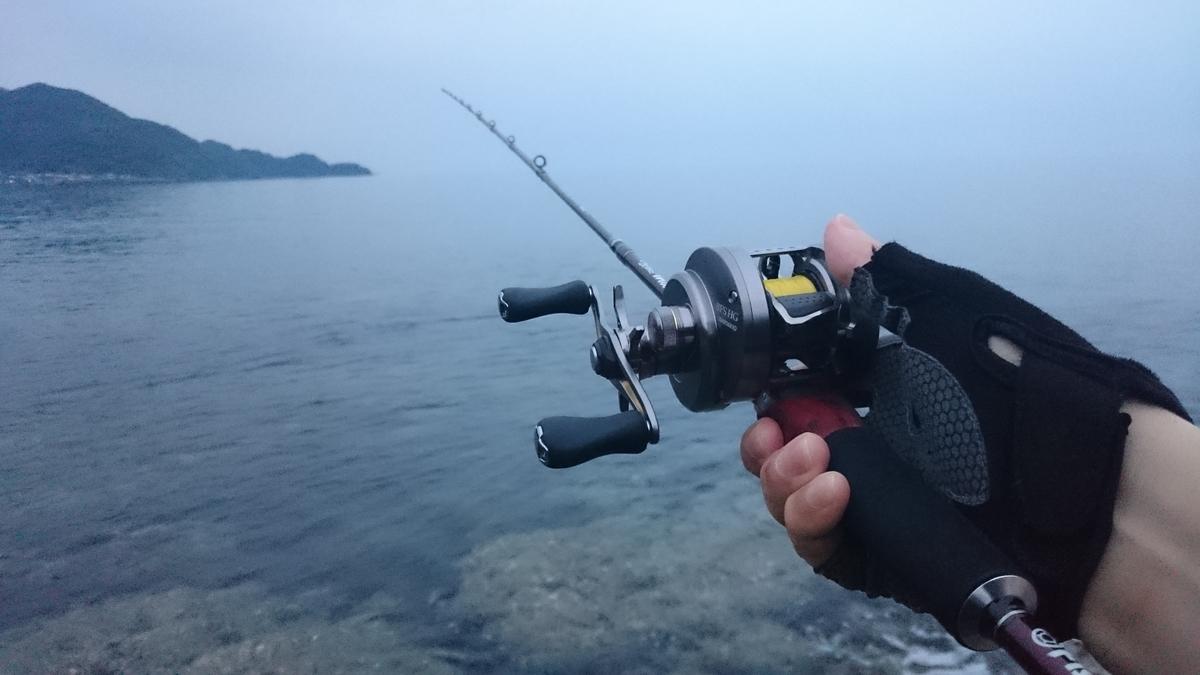 f:id:berao-setouchi-fishing:20200607082412j:plain