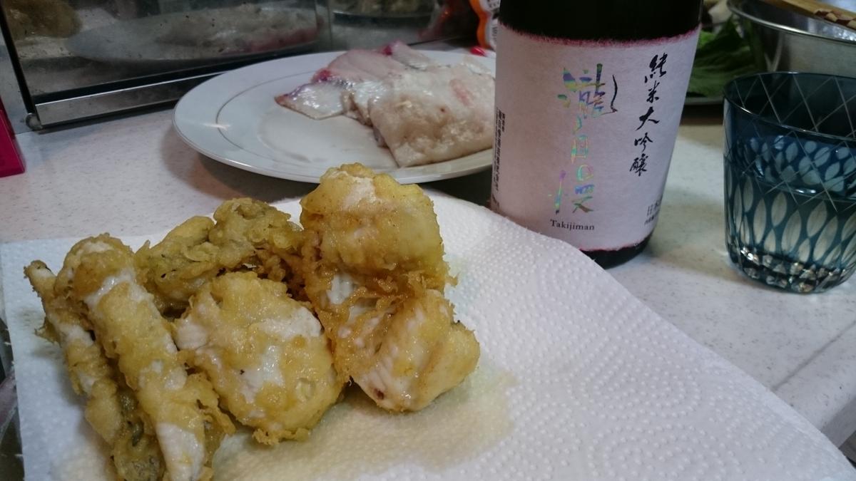 f:id:berao-setouchi-fishing:20200608211218j:plain