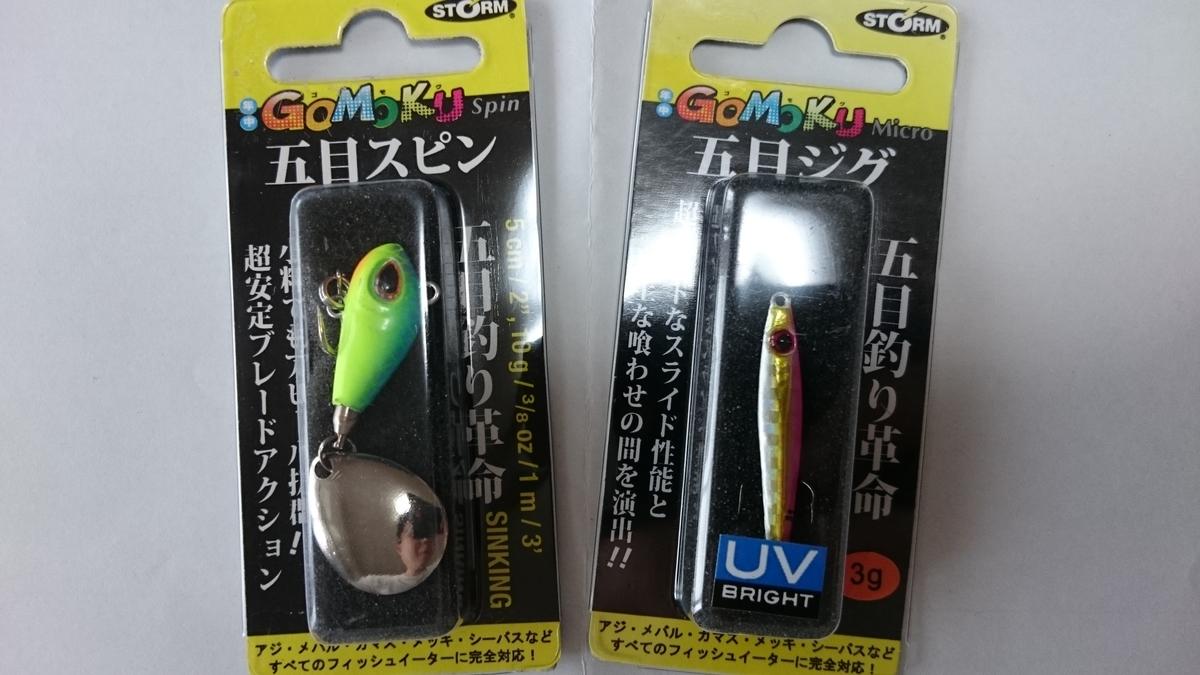f:id:berao-setouchi-fishing:20200614161650j:plain