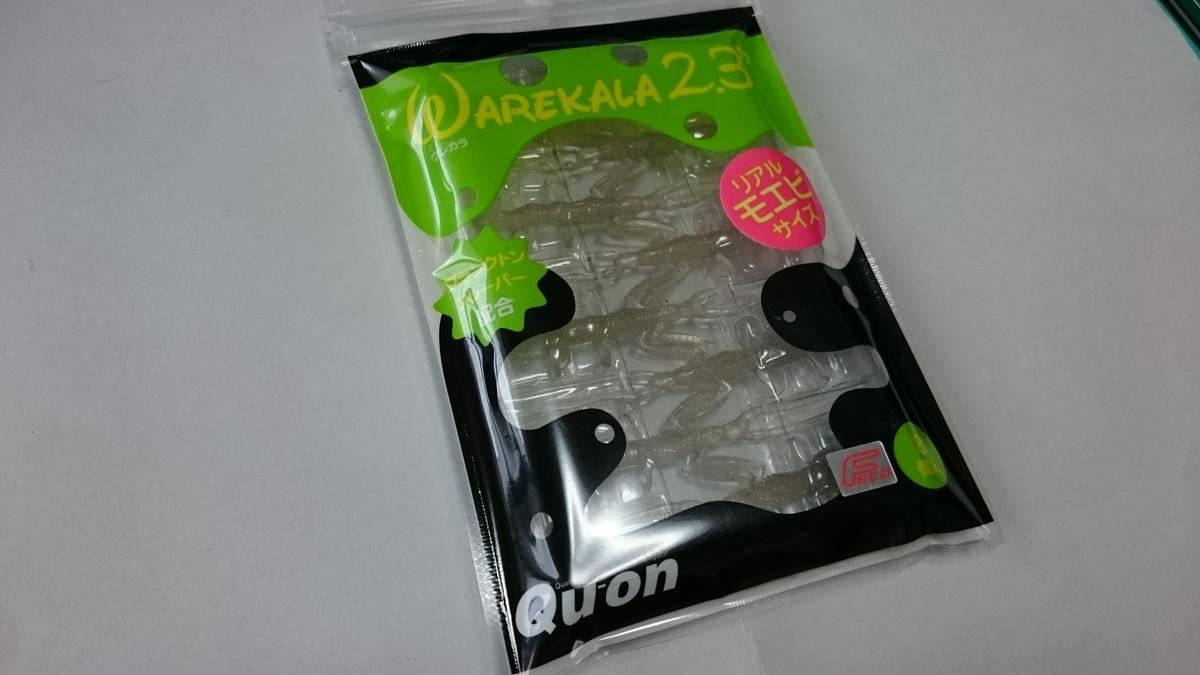 f:id:berao-setouchi-fishing:20200614161708j:plain
