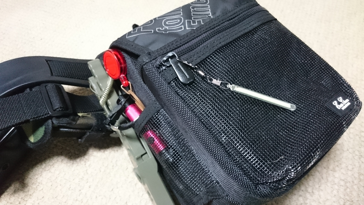 f:id:berao-setouchi-fishing:20200614205218j:plain